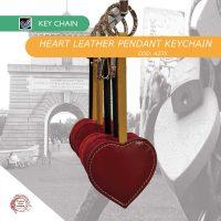 heart-leather-keychain-A235,-Fuoco-Aria-Acqua-Rome-Italy
